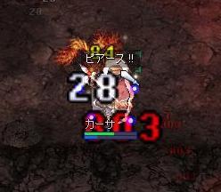 20071120091049