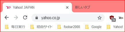 f:id:KACHUA:20181007201159j:plain