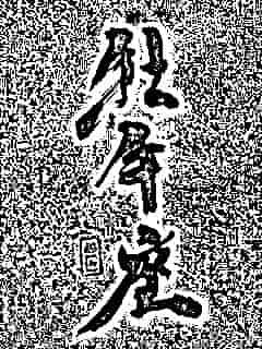 f:id:KAERUSAN:20180331172701j:plain