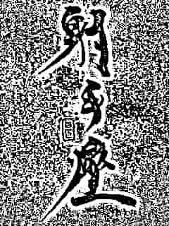f:id:KAERUSAN:20180409222602j:plain