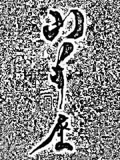 f:id:KAERUSAN:20180411171559j:plain