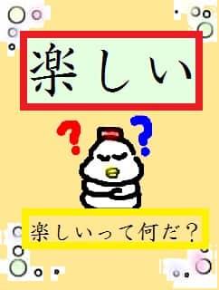 f:id:KAERUSAN:20180906164949j:plain