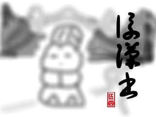 f:id:KAERUSAN:20180912134743j:plain