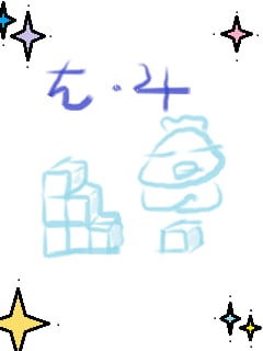 f:id:KAERUSAN:20190115151626j:plain
