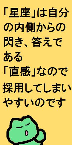 f:id:KAERUSAN:20190924034808j:plain
