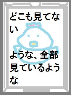f:id:KAERUSAN:20200104180223j:plain