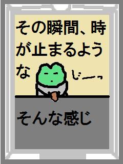 f:id:KAERUSAN:20200104180649j:plain