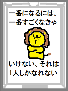 f:id:KAERUSAN:20200104203610j:plain