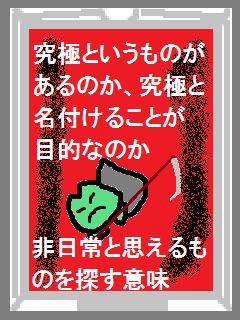 f:id:KAERUSAN:20200107173001j:plain