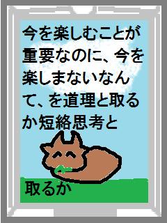 f:id:KAERUSAN:20200107173502j:plain