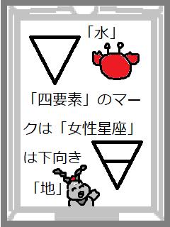 f:id:KAERUSAN:20200113195800j:plain
