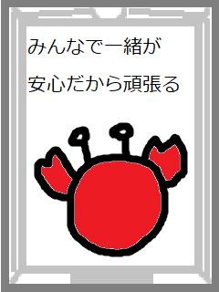 f:id:KAERUSAN:20200113195835j:plain