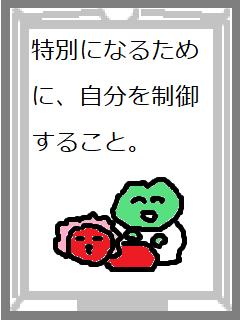 f:id:KAERUSAN:20200125221510j:plain