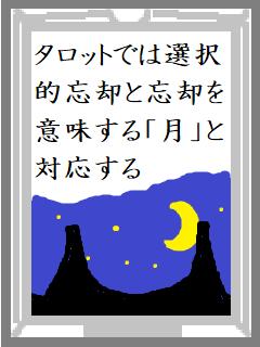 f:id:KAERUSAN:20200130014433j:plain