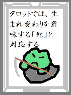 f:id:KAERUSAN:20200130014531j:plain