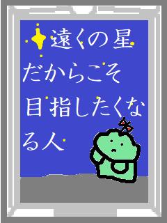 f:id:KAERUSAN:20200204013330j:plain