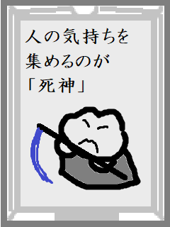 f:id:KAERUSAN:20200210201910j:plain