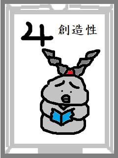 f:id:KAERUSAN:20200217010039j:plain