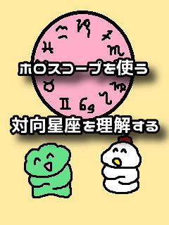 f:id:KAERUSAN:20200412010232j:plain