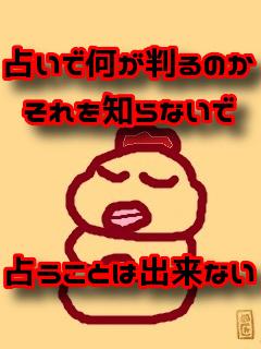 f:id:KAERUSAN:20200412134240j:plain
