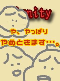 f:id:KAERUSAN:20200502182725j:plain