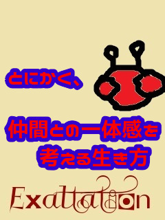 f:id:KAERUSAN:20200517183335j:plain