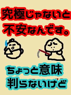 f:id:KAERUSAN:20200523201010j:plain