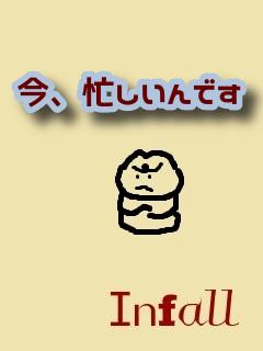 f:id:KAERUSAN:20200526210954j:plain