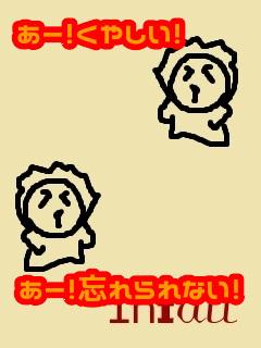f:id:KAERUSAN:20200531182214j:plain