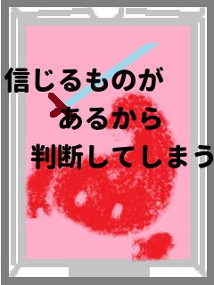 f:id:KAERUSAN:20200818015702j:plain