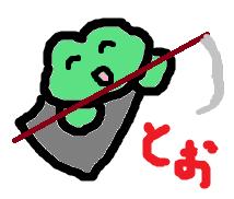 f:id:KAERUSAN:20201021113321j:plain