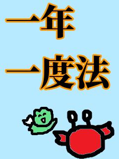 f:id:KAERUSAN:20210103230429p:plain