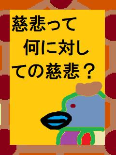 f:id:KAERUSAN:20210318190632j:plain