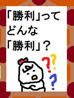 f:id:KAERUSAN:20210321200005j:plain