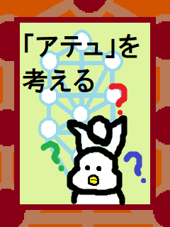 f:id:KAERUSAN:20210326182529j:plain