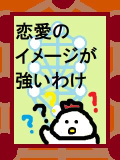f:id:KAERUSAN:20210330215147j:plain