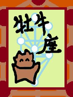 f:id:KAERUSAN:20210401155513j:plain