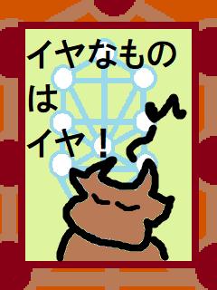 f:id:KAERUSAN:20210401211014j:plain