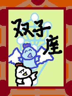 f:id:KAERUSAN:20210402145212j:plain