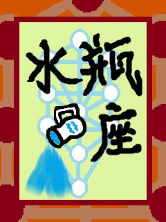 f:id:KAERUSAN:20210413143415j:plain