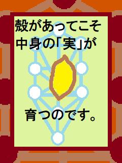 f:id:KAERUSAN:20210419202548j:plain