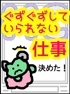 f:id:KAERUSAN:20210421221232p:plain