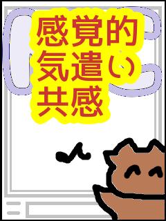 f:id:KAERUSAN:20210424215901p:plain