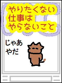 f:id:KAERUSAN:20210424215916p:plain