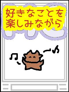 f:id:KAERUSAN:20210425210051p:plain