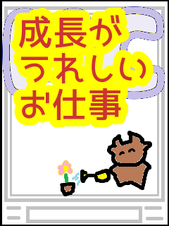 f:id:KAERUSAN:20210425210105p:plain