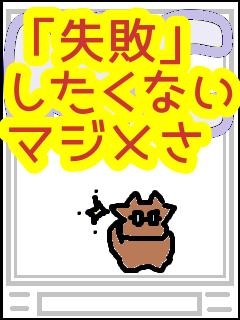 f:id:KAERUSAN:20210426231818p:plain