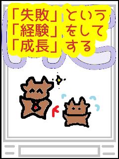 f:id:KAERUSAN:20210426232124p:plain