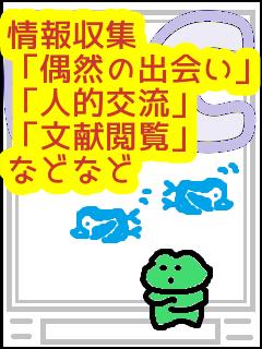 f:id:KAERUSAN:20210427191550p:plain