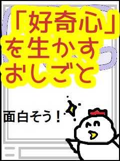 f:id:KAERUSAN:20210427191825p:plain